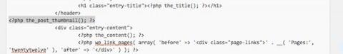 個別ページのアイキャッチ画像位置変更/content-page.phpのコード貼付け後