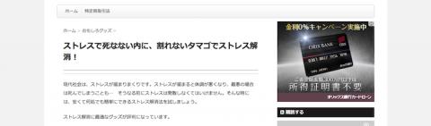 AFFINGER/タイトル下の投稿日・更新日の非表示後