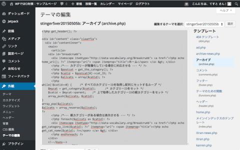 CPT UI/アーカイブファイルのコピー
