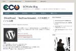 statpress日本語化ファイルダウンロード