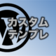 WP:セルフピンバックを停止する方法・ソース